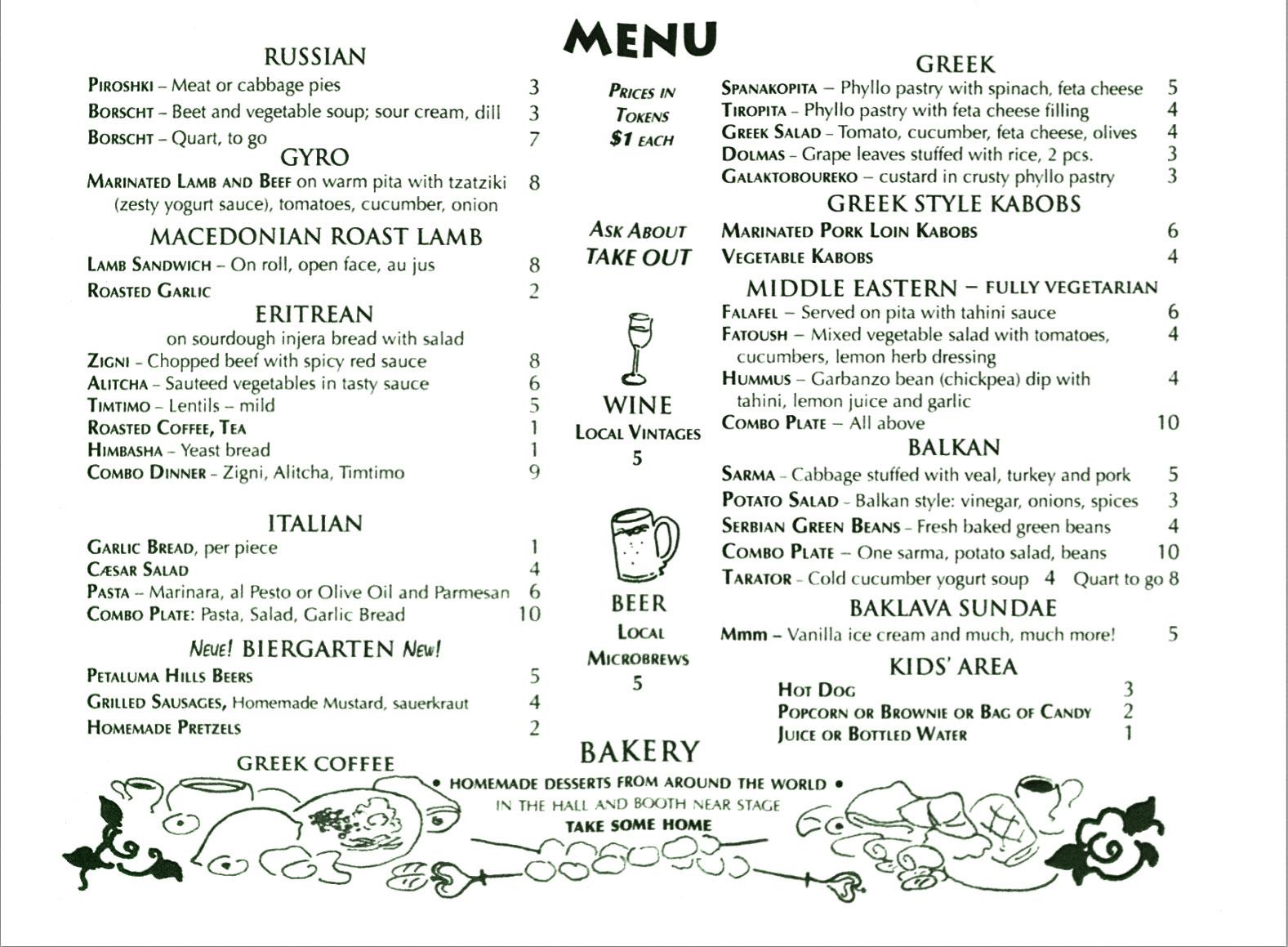 glendi-menu
